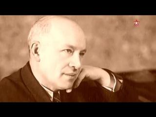 Легенды музыки.01.Дунаевские-отец и сын.2015