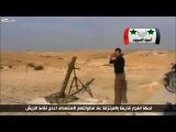 Война в Сирии Неудачный выстрел из миномёта