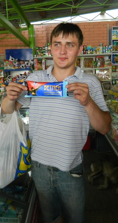 Миша Жаврид, 7 марта , Минск, id194399039
