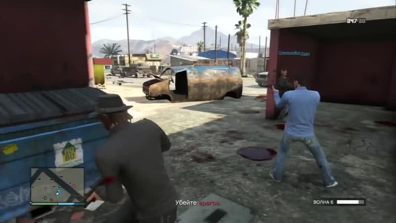 Game Adventures GTA V Online Мясной Город