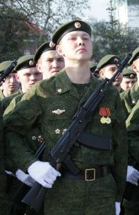 Аркадий Золотарёв, 24 октября 1992, Киров, id95696053