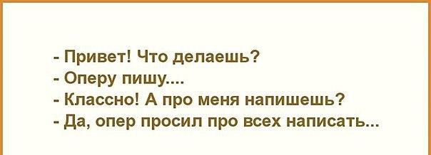 http://cs543101.vk.me/v543101692/17e4c/b4BcqHBH1S0.jpg