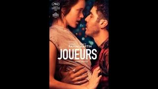 JOUEURS (2017) HD Streaming VF