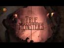 Реальные монстры 2 серия. Каннибалы и убийцы / True Monsters