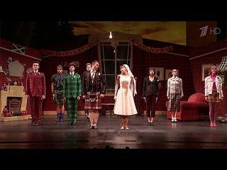В Москве представили `Шотландский перепляс` - авторскую версию классического балета `Сильфида` - Первый канал