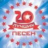 ★КРАСНАЯ ЗВЕЗДА★ www.redstarmusic.ru