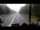 Осень в дороге