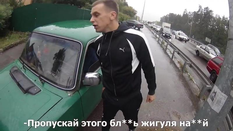 Стоп Хам UA Україна - Європа?