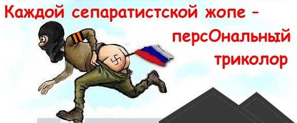 "Батальон ""Днепр"" взял под контроль железную дорогу: ""Каждый террорист будет уничтожен на месте"" - Цензор.НЕТ 7667"