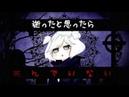【SAMi】 - The Living Ghost is Alive -【UTAU VCV】