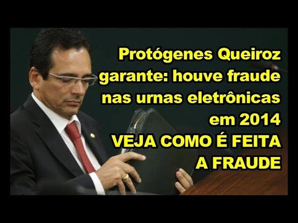 Protógenes Queiroz garante houve fraude nas urnas eletrônicas em 2014 VEJA COMO É FEITA A FRAUDE