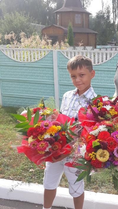 Юля Кошерева