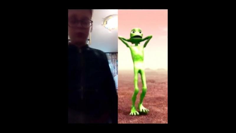 Долбанутый инопланетянин