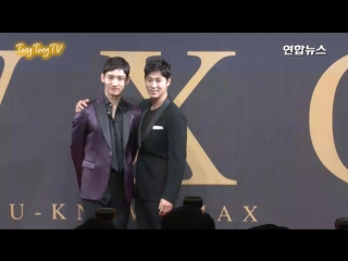 TVXQ!(동방신기) ASIA PRESS TOUR -Photo Time- (유노윤호, 최강창민, 東方神起, U-KNOW, MAX, 아시아 프