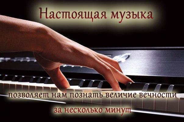 Узнайте, как удивить друзей, близких и даже СЕБЯ, научившись играть красивые и интересные мелодии всего лишь за 2 недели. 🎹 Заходите: piano14days.com