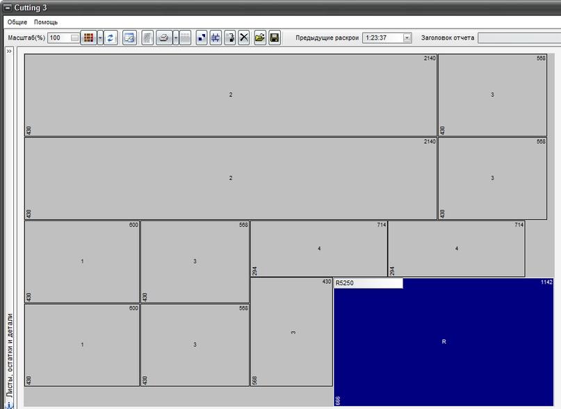 Карта раскроя в программе Cutting 3. Серый фон это лист ЛДСП в размер, каждая деталь из проекта оптимально размещается на площади листа для создания карты раскроя, так чтобы минимизировать количество остатков