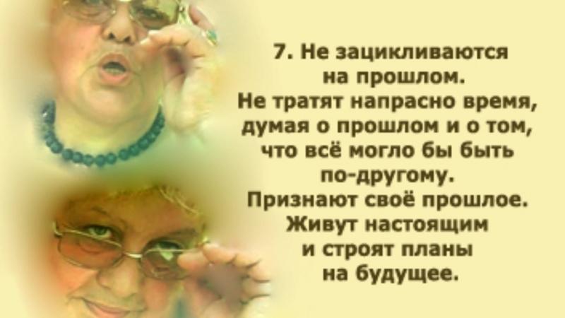 Стань сильнее духом НАИРА ТАТИШВИЛИ ГЕННАДИЙ ШИБАЛОВ