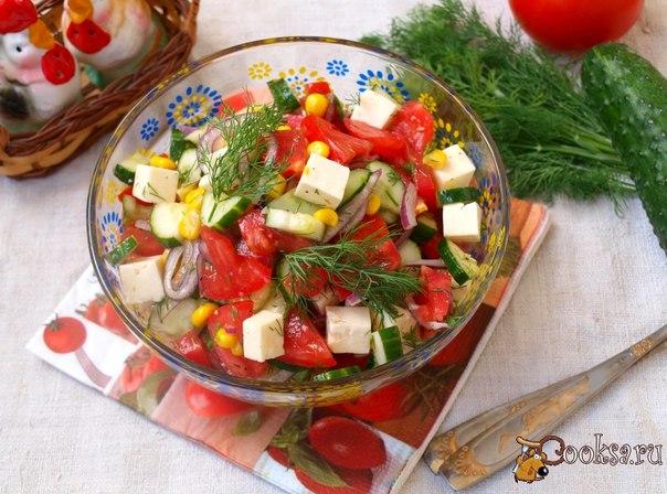 """Салат """"Рандеву"""" Замечательный салат из свежих овощей с добавлением брынзы и кукурузы. Салат яркий и очень вкусный и отлично подойдёт как для повседневной кухни так и для праздничного стола."""