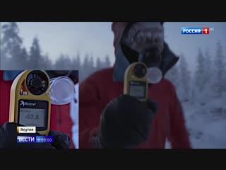 В Якутии спортсмен-экстремал пробежал 50 километров при температуре минус 67 градусов.