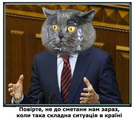 Восстановить электроснабжение Авдеевки не удалось, - Жебривский - Цензор.НЕТ 7354