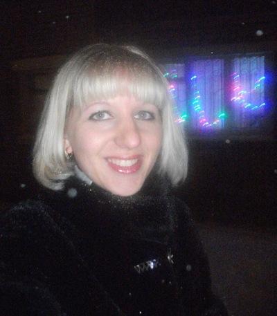 Вера Смирнова, 2 сентября , Рыбинск, id148872425