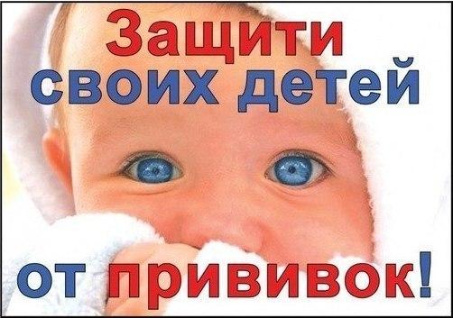 Встреча с вирусологом Галиной Петровной Червонской на тему «Проблемы вакцинологии»