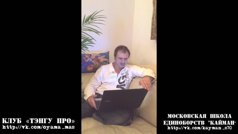 Дмитрий Котвицкий - Содранные кулаки на тренировке vk.comoyama_mas