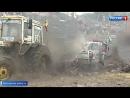 Ежегодные гонки на тракторах провели в Ростовской области