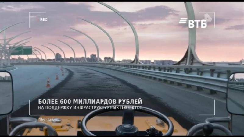 Анонс и рекламный блок (РЕН-ТВ, 19.09.2018)