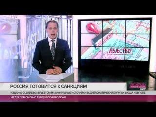 """Российские чиновники продают акции """"Газпрома"""""""