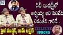 Fight Masters Ram Lakshman Exclusive Interview Promo Chiru SyeRaa Narasimha Reddy Myra Media