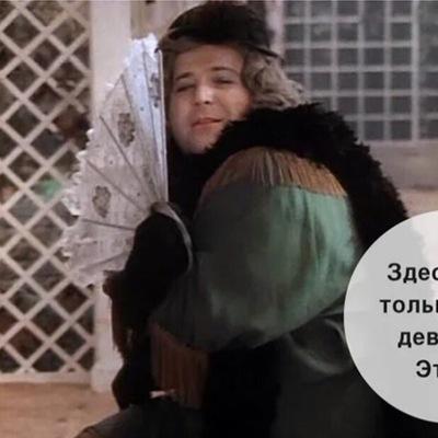 Валентина Шишановская