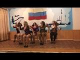 танец вог медуза
