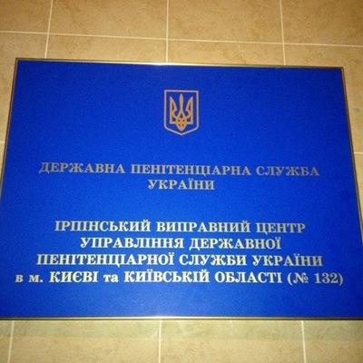 Igor Reng, 31 марта 1993, Альметьевск, id190917279