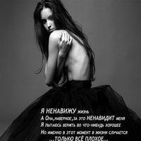 Марьяна Милицина, 7 января , Киев, id9327589