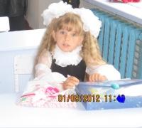 Александра Деленас, 15 августа , Сызрань, id137658663