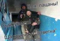 Один из микрорайонов Донецка обстрелян, пострадали мирные жители, - мэрия - Цензор.НЕТ 7815