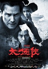 Man of Tai Chi (2013) - Subtitulada