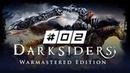Darksiders Warmastered Edition 02 Gameplay PC Conhecendo Vulgrim