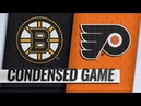 Game #47 | Boston Bruins vs Philadelphia Flyers | Jan.16, 2019