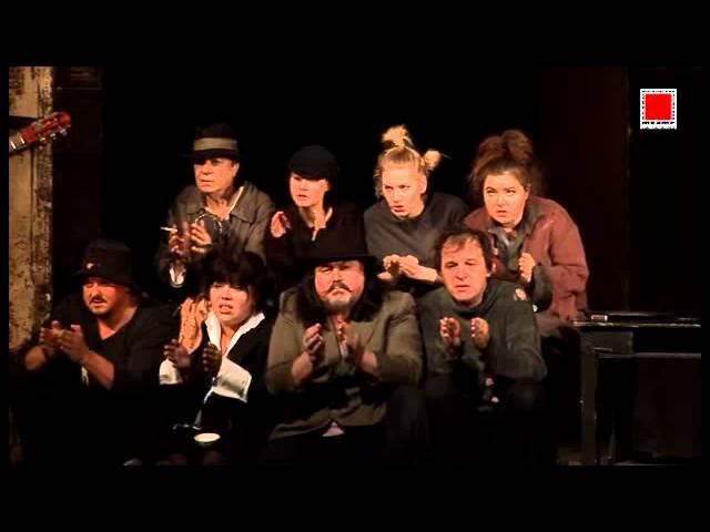Спектакль «Добрый человек из Сезуана» в театре на Таганке