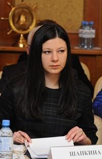 Елена Шапкина