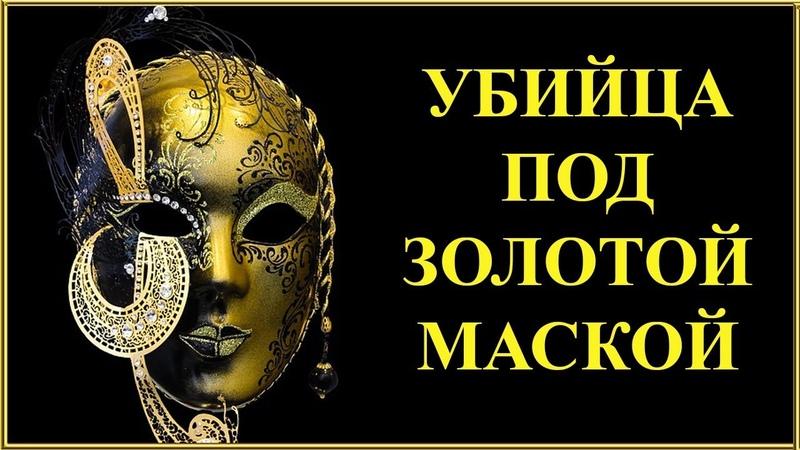 Золотистый стафилококк — убийца человечества.