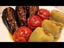 ДОЛМА ИЗ БАКЛАЖАНА ПЕРЦА И ПОМИДОРА АЗЕРБАЙДЖАНСКАЯ КУХНЯ UC BACI DOLMASI PATLICAN Eggplant