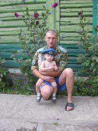 Александр Колесников, 6 сентября 1982, Гомель, id42156798