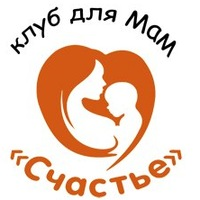"""Логотип Клуб для мам """"Счастье"""""""