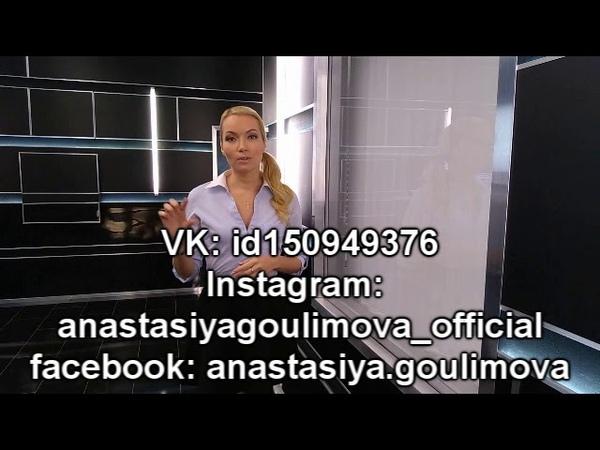 Анастасия Гулимова Антиклон