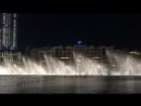 Поющие и танцующие фонтаны в Дубае 2