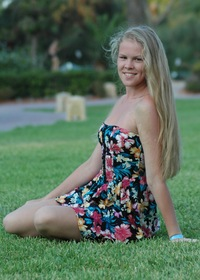 Таня Трофимова