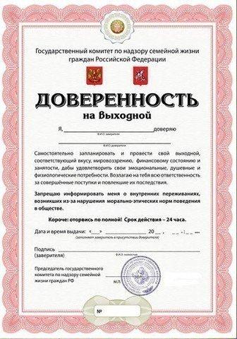 Фото №424270414 со страницы Евгения Мартынова